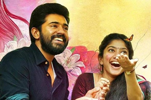 Premam-Three-Employees-Arrest