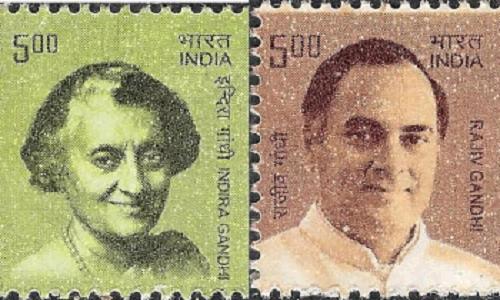 Indira-Rajiv-Postal-Stamps-Discontinued