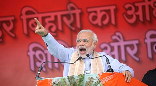Modi-Four-Rallies-Bihar-Polls