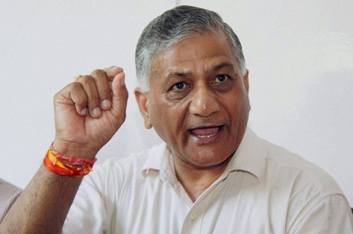 Youth-Congress-VK-Singh-FIR