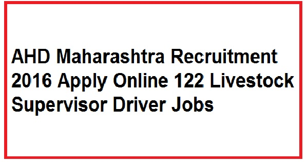 AHD-Recruitment-2016