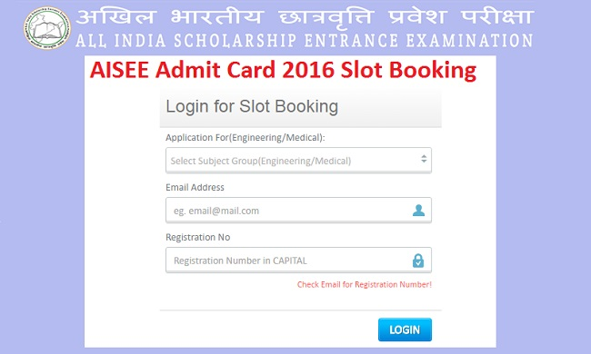 AISEE Admit Card 2016