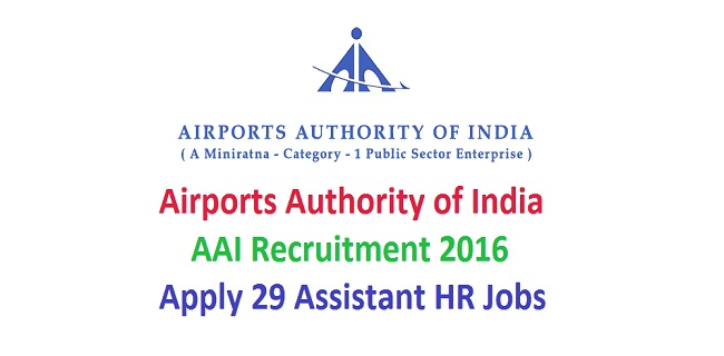 Airports Authority of India Recruitment 2016