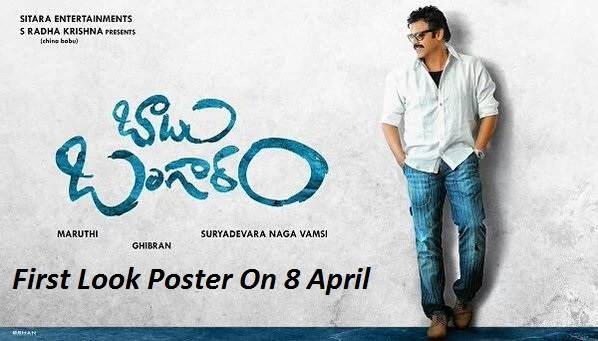 Babu-Bangaram-1st-Look-April