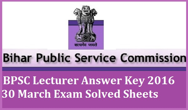 Bihar-PSC-Solved-Papers-2016
