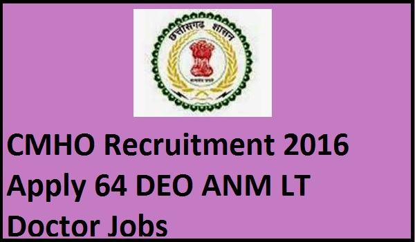 CMHO-Recruitment-Doctor-Jobs