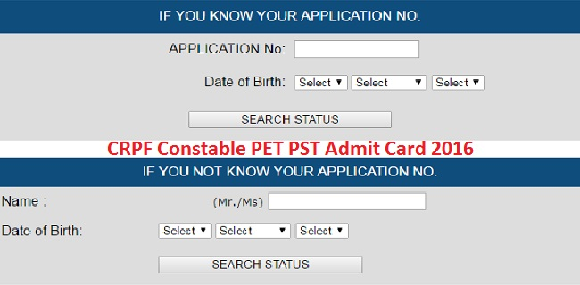 CRPF Constable Admit Card 2016