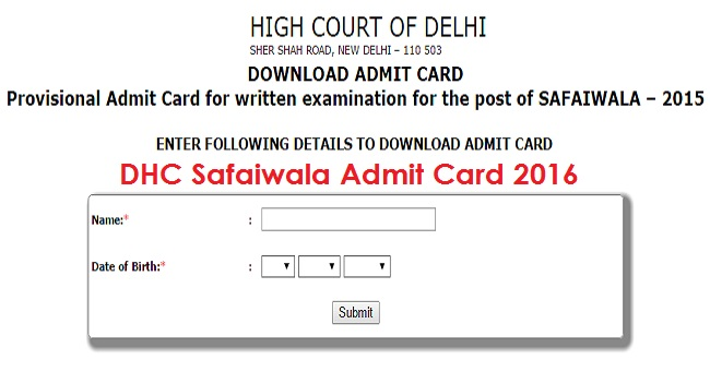 DHC Safaiwala Admit Card 2016