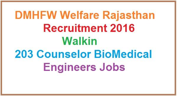 DMHFW-Recruitment-2016