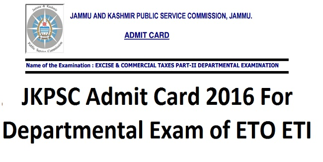 JKPSC Admit Card 2016