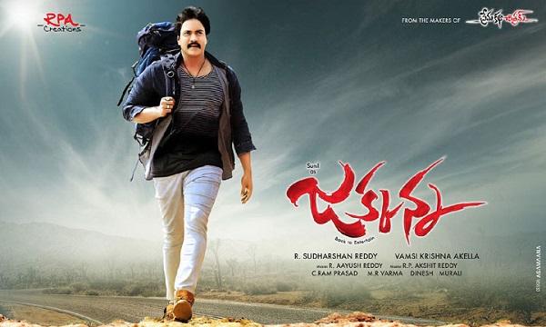 Jakkanna-First-Look-Poster