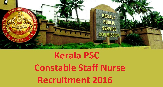 Kerala PSC Recruitment 2016