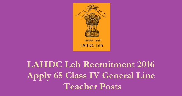 LAHDC-Recruitment-2016