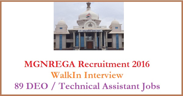 MGNREGA-Recruitment-2016