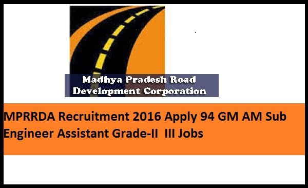 MPRRDA-Recruitment-2016