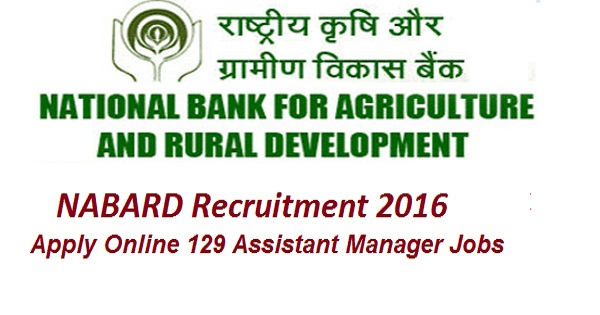 NABARD-Bank-Recruitment-2016