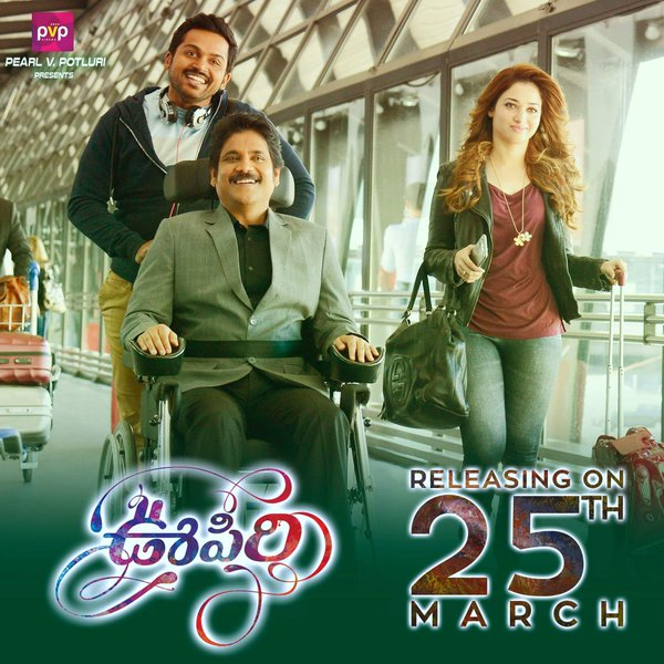 Oopiri Movie Review Rating