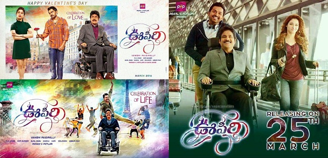 Oopiri Movie Tickets Online Advance Booking