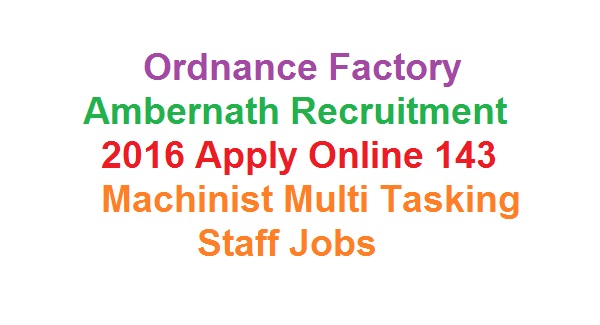 Ordnance-Factory-Ambernath-Recruitment-2016