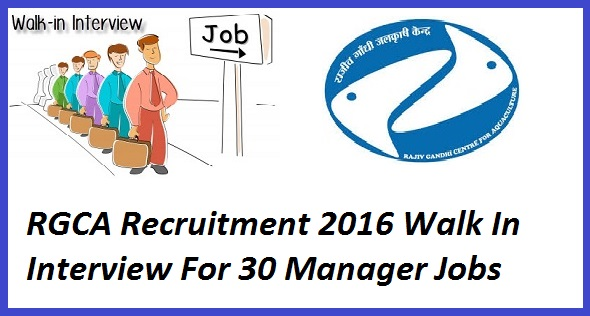 RGCA-2016-Walk-In-Interview