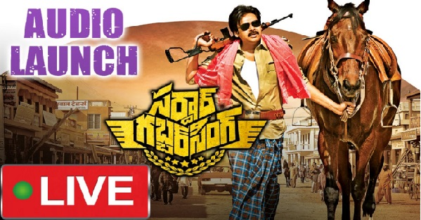 Sardaar Gabbar Singh Audio Launch Live