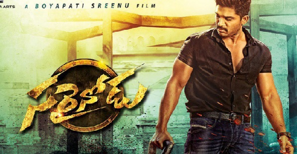 Sarrainodu Movie Audio Launch