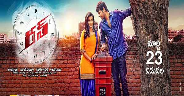 Sundeep Kishan Run Movie Review