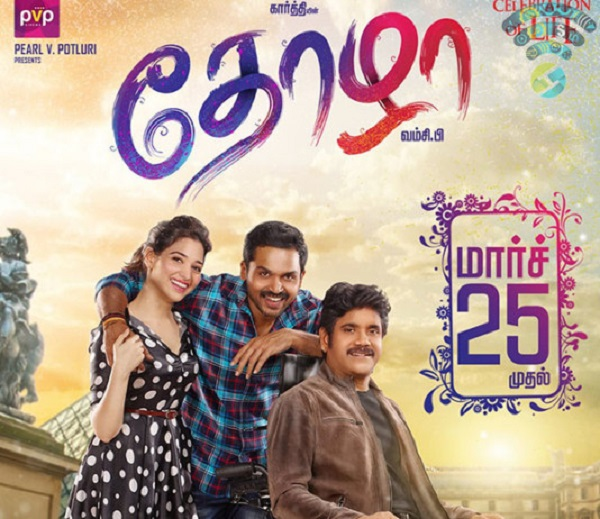 Thozha-Review-Rating