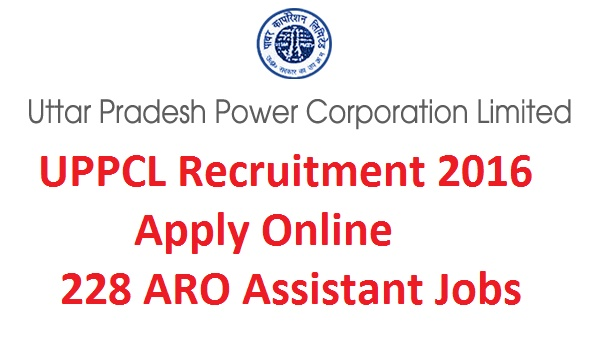 UPPCL Recruitment 2016