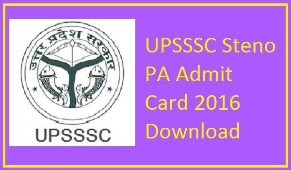 UPSSSC-Steno-PA-Admit-Card-2016
