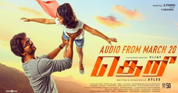 Vijay Theri Movie Audio Launch Live