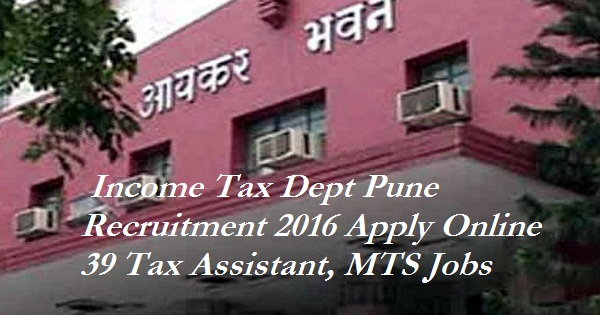 income-tax-department-recruitment-2016