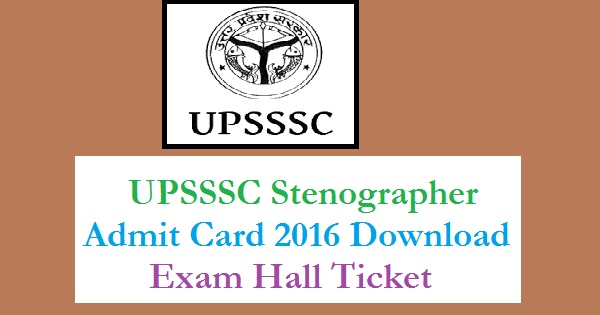 upsssc-admit-card-2016