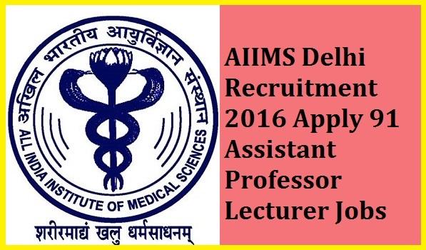 AIIMS-Delhi-Recruitment-2016