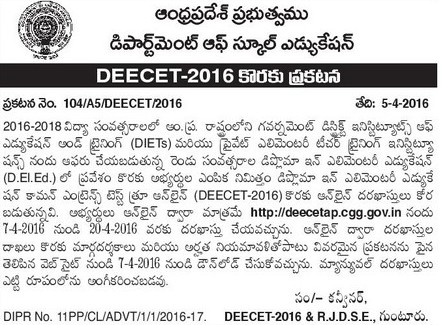 AP DEECET 2016 Notification