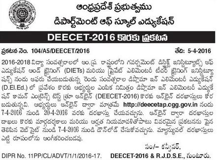 AP DEECET 2016 Notification