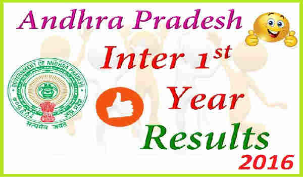 AP Inter 1st Year Results 2016