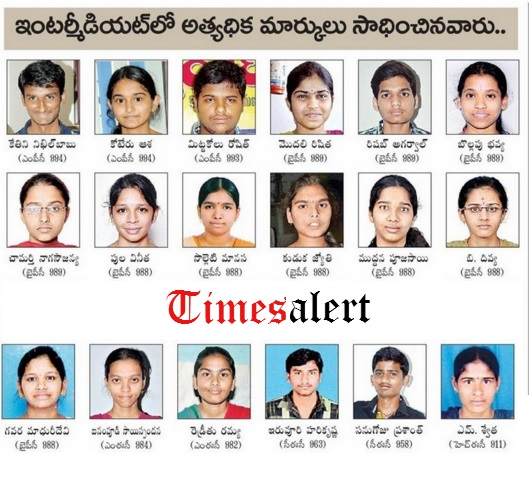AP Inter 2nd Year Results 2016 Toppers List