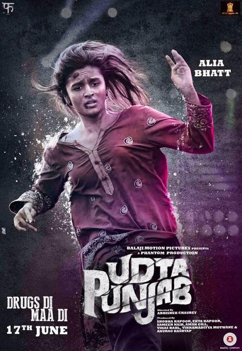Alia Bhatt First Look Udta Punjab