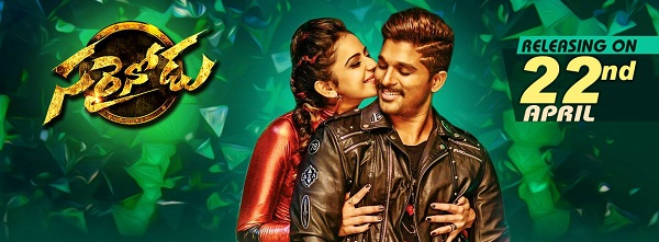 Sarrainodu Movie Review Rating