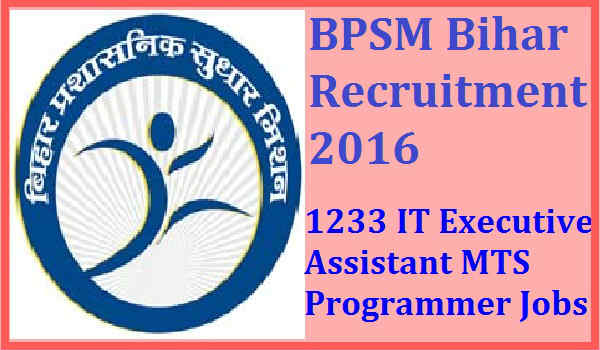 BPSM-Bihar-Recruitment-2016
