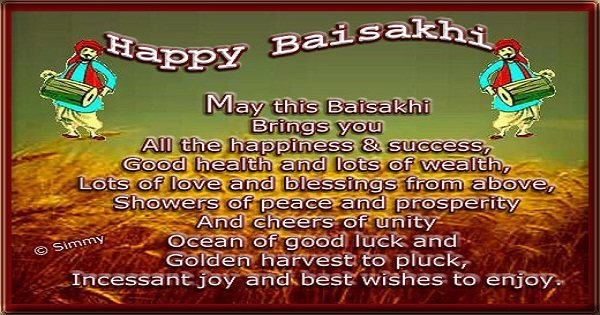 Baisakhi greetings