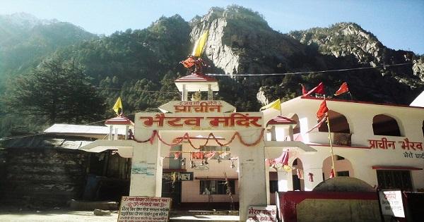 Bhairon Temple Vaishno devi