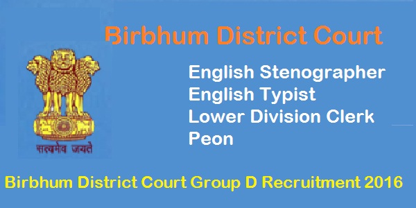 Birbhum-District-Court-Recruitment-2016