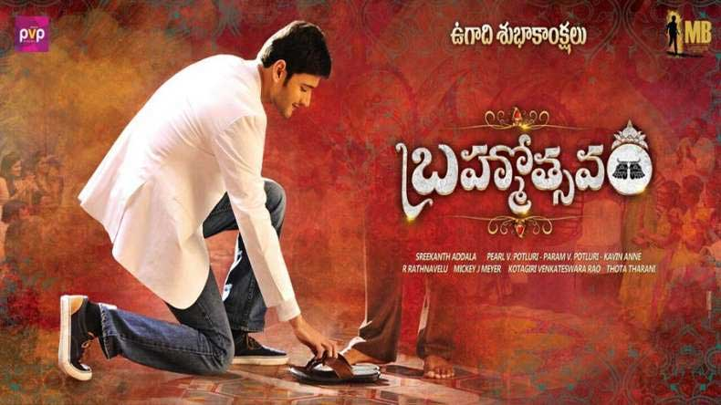 Brahmotsavam Audio Launch Live
