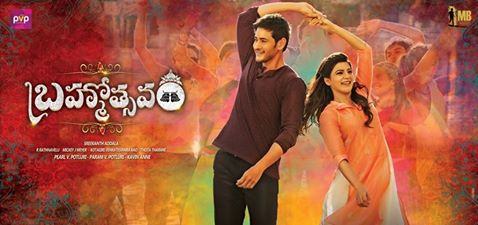 Brahmotsavam Samantha First look Poster