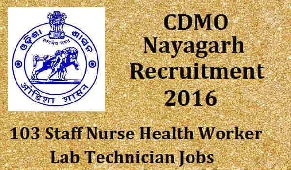 CDMO-Nayagarh-Recruitment-2016