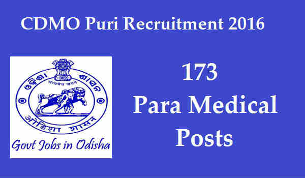 CDMO Puri Recruitment 2016