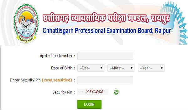 CG Vyapam PAT Admit Card 2016