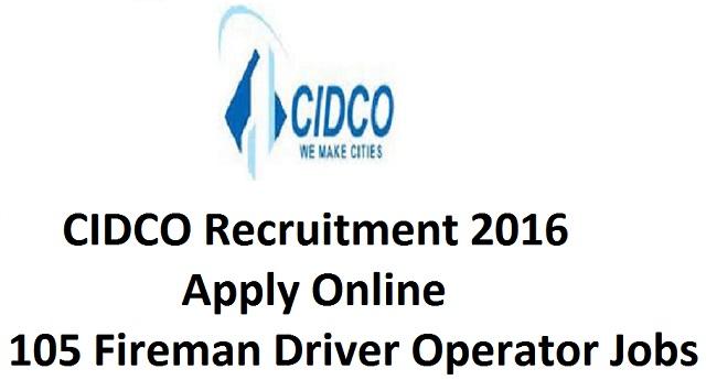 CIDCO Recruitment 2016